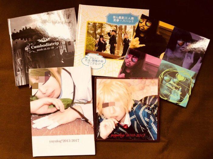 MyBook フォトアルバム作成サービスで作った オリジナルフォトアルバム