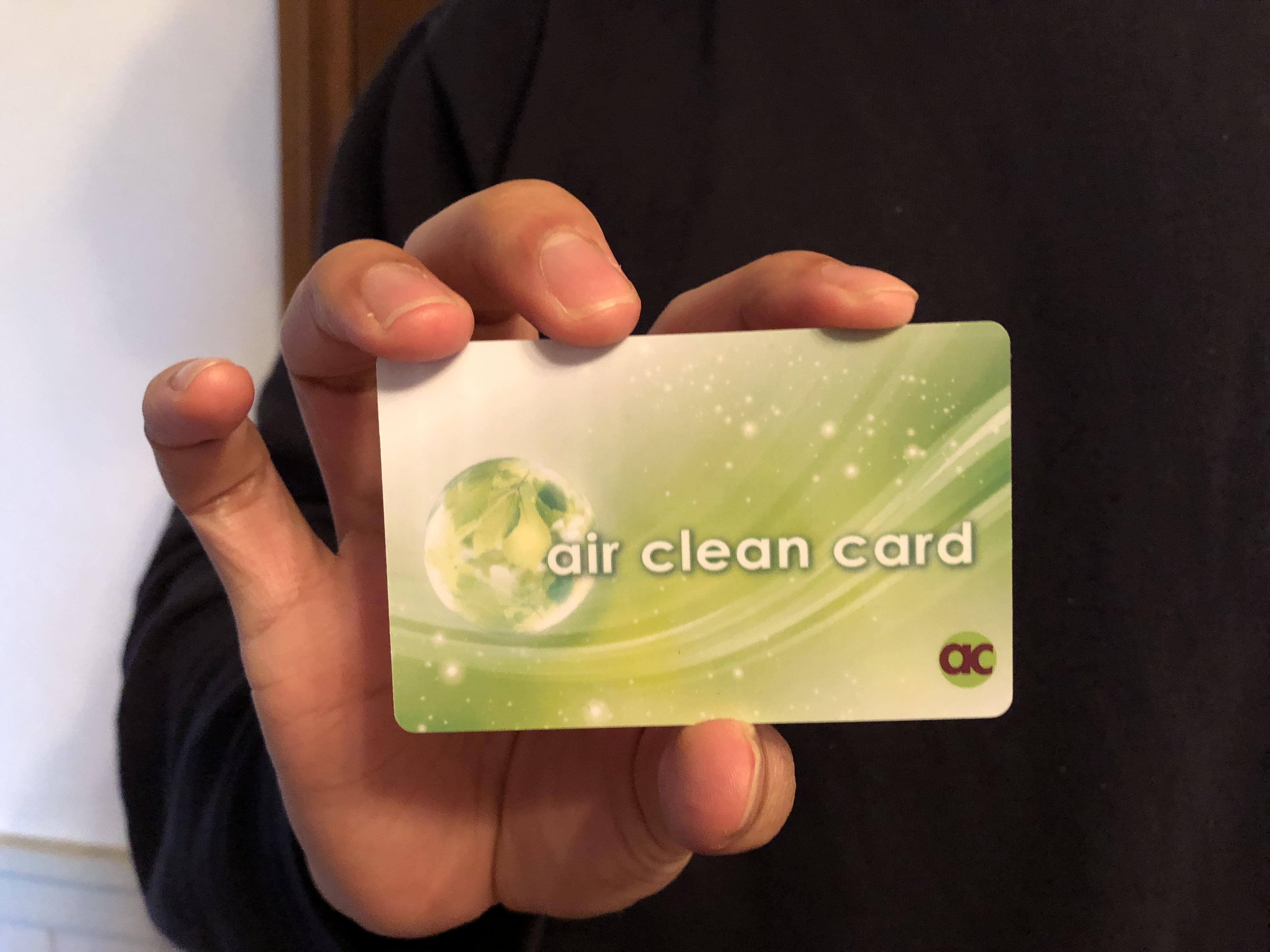 花粉・ウィルス・カビに!身に着ける空気清浄機「エアークリーンカード」