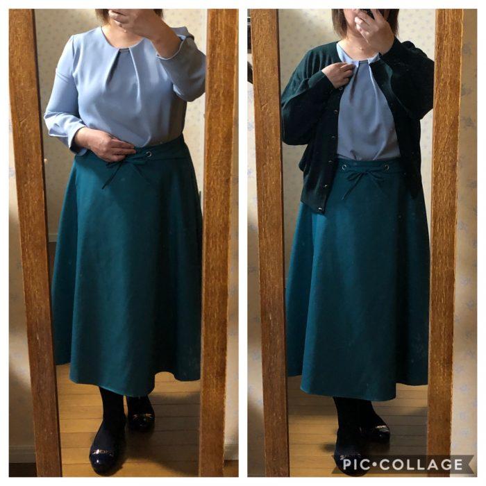 ブルーグリーンスカート&ボウタイニットコーデ
